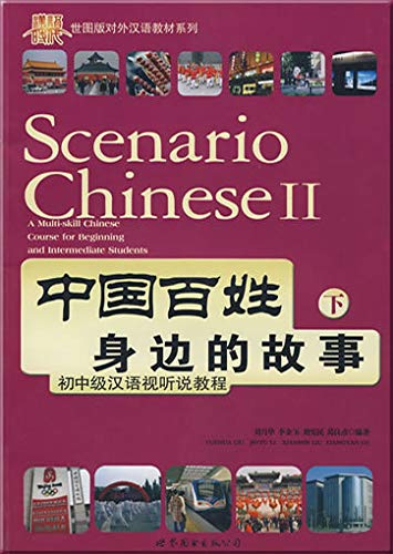 Scenario Chinese vol.2: A Multi-Skill Chinese Course for Beginning and Intermediate Students