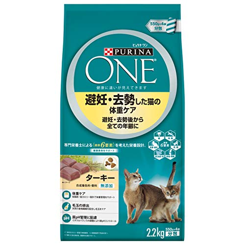 Purina One Cat Food Weight Care for Neutralized Cats After Pregnancy and Casting Ages, Turkey 4.9 lbs (2.2 kg)
