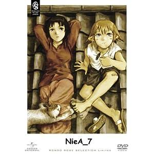 "NieA_7 〈期間限定生産〉 [DVD]"""