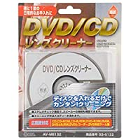 オーム電機 DVD/CDレンズクリーナー 乾式 03-6132 AV-M6132
