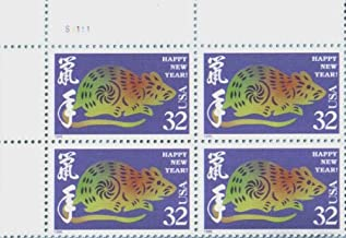 1996 CHINESE LUNAR NEW YEAR OF THE RAT #3060 Plate Block of 4 x 32¢ US Postage Stamps