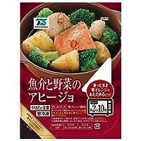 [冷凍]東洋水産 魚介と野菜のアヒージョ 100g