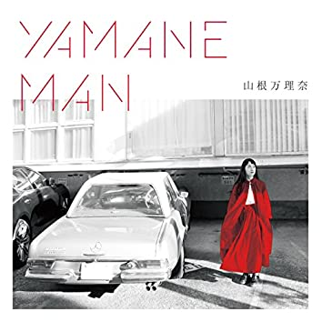 Yamaneman