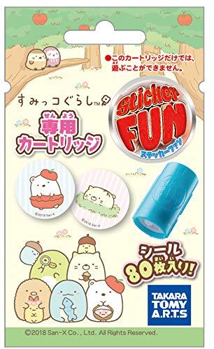Sticker FUN カートリッジ すみっコぐらし Vol.1
