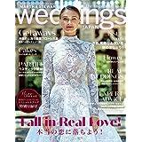 MARTHA STEWART weddings JAPAN ISSUE No.6(マーサスチュワートウェディングスジャパン) 【別冊付録小冊子】 (NEKO MOOK)