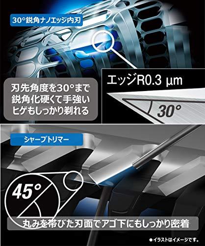 パナソニックメンズシェーバー3枚刃シルバー調ES-RT48-S