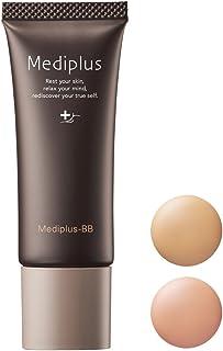 mediplus メディプラスBB(ピンクベージュ)17g(約2ヵ月分)