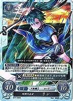ファイアーエムブレム0/ブースターパック第11弾/B11-098 N 双剣の公女 リン