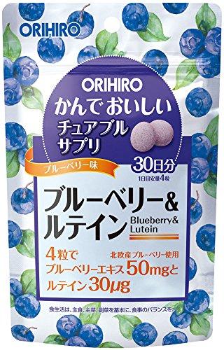 オリヒロ かんでおいしいサプリメント ブルーベリー&ルテイン 120粒