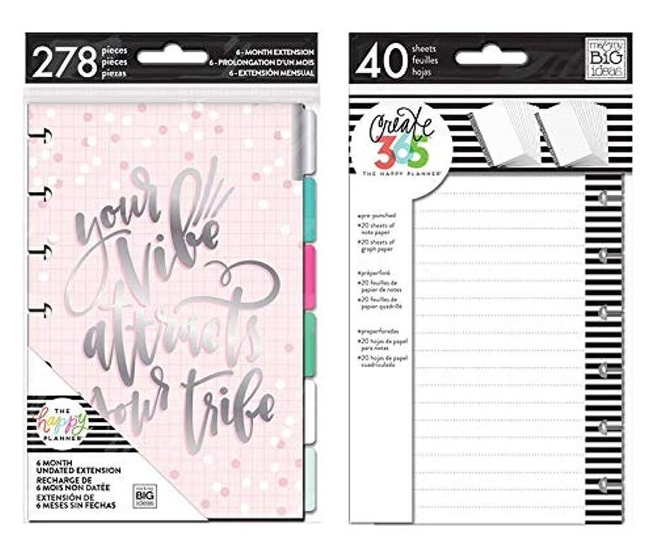 引退したモバイル国歌me & My Big Ideas Create 365 ミニノート グラフ用紙 & ミニマンスリー拡張パック (2個セット)