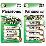 パナソニック 充電式エボルタ 単4形充電池 4本 お手軽モデル BK-4LLB/4B &  充電式エボルタ 単3形充電池 4本 お手軽モデル BK-3LLB/4B