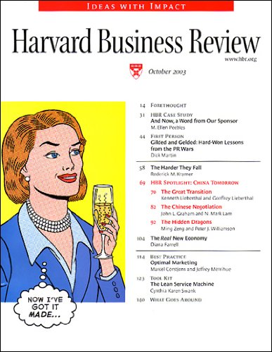 Harvard Business Review, October 2003 audiobook cover art