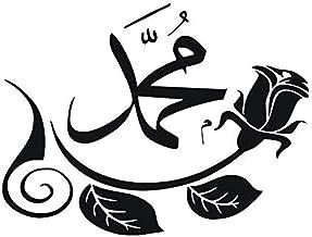 gykjf Decoration Beauty Rose Wall Sticker Prophet Muhammad Calligraphy Wall Art Vinyl Detachable House Home Decor 59 78Cm