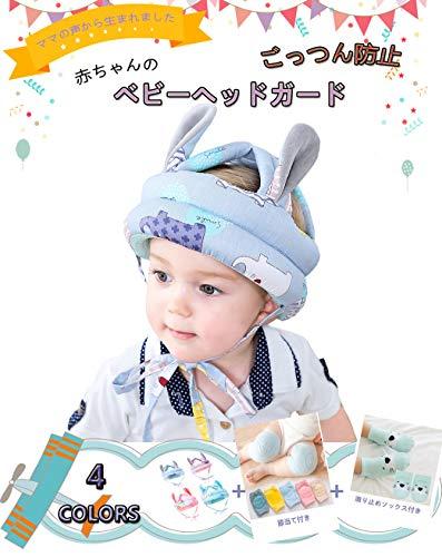 『JunNeng 赤ちゃん ヘルメット 転倒防止 クッション 360度保護 滑り止め 膝当て付き 靴下付き ベビーヘッドガード 衝撃緩和 転倒 けが防止 グレーブルー小象(テンセル通気型)』の2枚目の画像