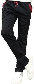 (ネッグ) NEG メンズ スウェットパンツ ツートンカラー スウェット 下 ジャージ ズボン トレーニング スポーツ ウェア