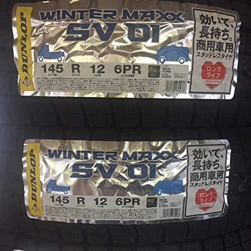 【 4本セット 】 145R12 6PR DUNLOP(ダンロップ) WINTER MAXX SV01 バン・商用車用スタッドレスタイヤ * よ...
