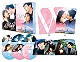 W -君と僕の世界- DVD SET2(お試しBlu-ray付き)[DVD]