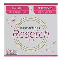 【第2類医薬品】リセッチ 30g×4 ×5