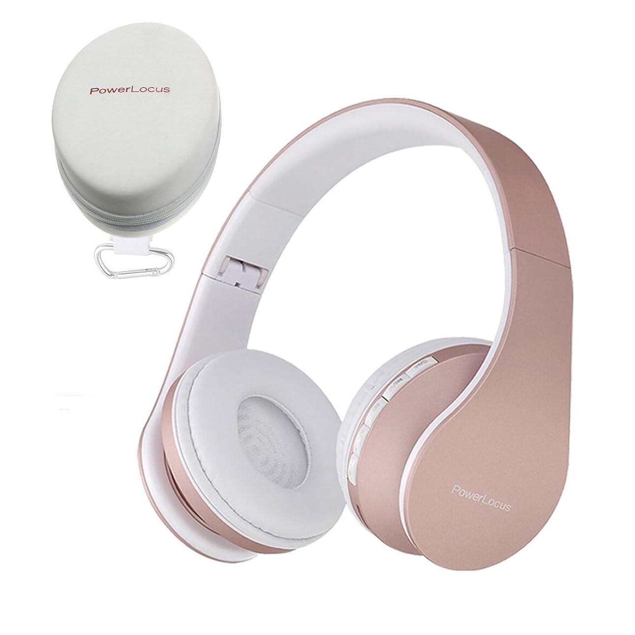 スポーツ修正権威PowerLocus Bluetooth ヘッドホン ワイヤレス 密閉型 高音質 イヤーステレオ折り畳み式 (ローズゴールド)