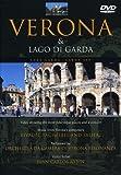 Orchestra Da Camera Di Verona Risonanza - Verona & Lago di Garda [Reino Unido] [DVD]