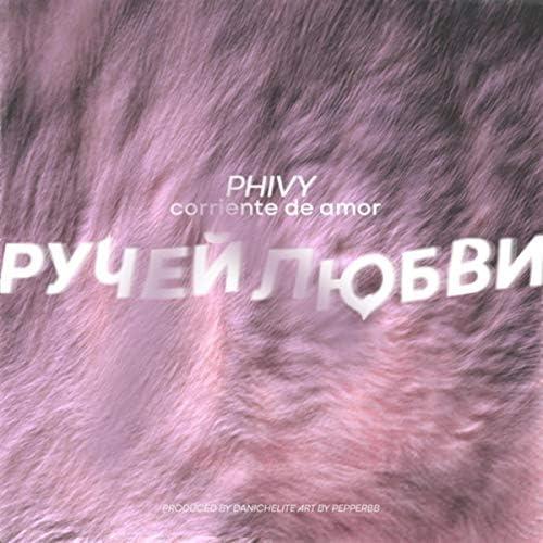 Phivy