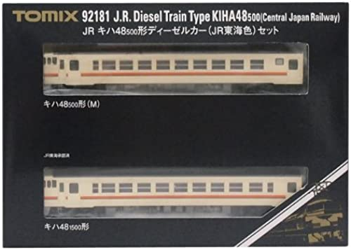 J.R. Diesel Train Type Kiha48-500 (JR Tokai Farbe) (2-Car Set) (Model Train) (japan import)