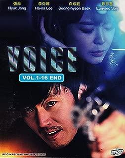 voice korean drama chinese sub