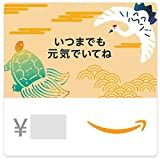 https://www.amazon.co.jp/dp/B004N3API2?tag=mobiinfo99-22&linkCode=ogi&th=1&psc=1