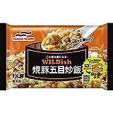 [冷凍]マルハニチロ WILDish 焼豚五目炒飯 270g×16袋