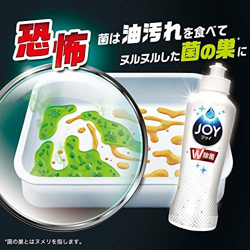 除菌ジョイコンパクト食器用洗剤本体175mL
