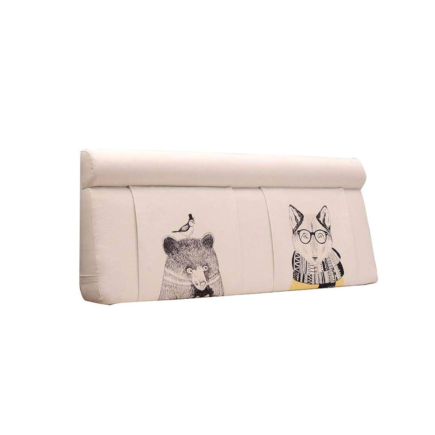 ダニ湿ったメッセンジャーJAZC ヘッドボード クッショ ベッドサイドソフトケースダブルクロスウォッシュ&ウォッシュピローベッドラージクッションバックレスト畳ベッドカバー (Color : 7, Size : 180X60cm)