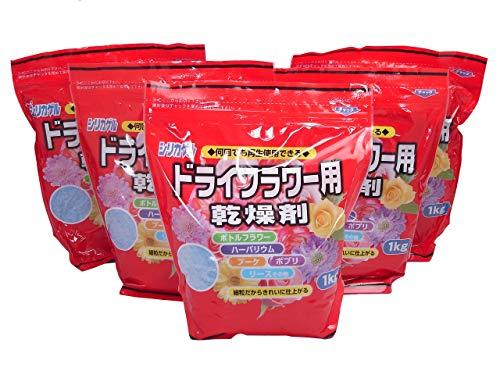 ドライフラワーシリカゲル 1kg 5袋セット(計5kg) 細粒タイプ