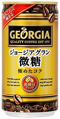 ジョージア グラン微糖 30缶アルミ缶×30缶 [2480]