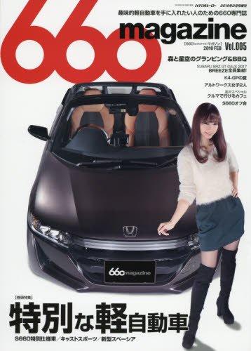 660magazine vol.005 [雑誌]