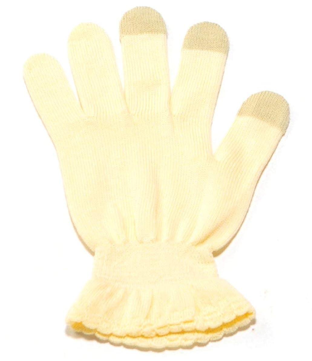 イチーナ【ハンドケア手袋タッチあり】スマホ対応 天然保湿効果配合繊維 (クリーム, S~M(17~20㎝))