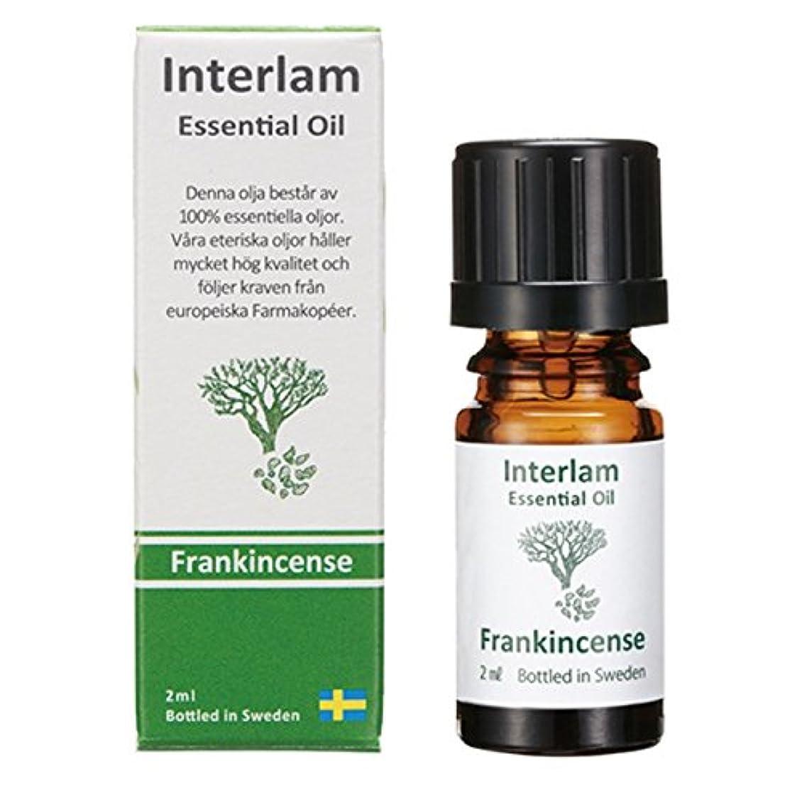 使用法実質的閃光Interlam エッセンシャルオイル フランキンセンス 2ml