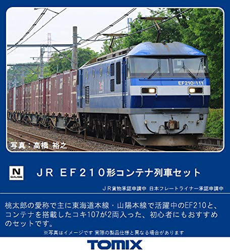 TOMIX Nゲージ EF210形コンテナ列車セット 3両 98394 鉄道模型 貨車