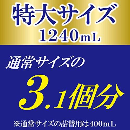 【大容量】バウンシアボディソープ詰替用1240mL