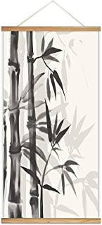 NWT Hanging Poster NO Magnetic Wooden Framed, Ink Bamboo Painting Designs Home Wall Canvas Prints Decoration Ready to Hang - 18