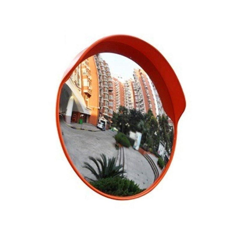 中間眼マエストロ-Safety Mirrors Community Intersection Turning Mirror、Rainproof Sunscreen Outdoor Traffic Mirror Basement Garage Blind Spot Mirror 45-100CM(サイズ:100CM)