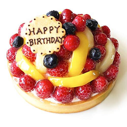 エスキィス フルーツタルト【日時指定可】誕生日ケーキ 母の日 卒業祝い バースデーケーキ フルーツケーキ スイーツ ケーキ (直径14cm 4.5号 3〜4 名様)