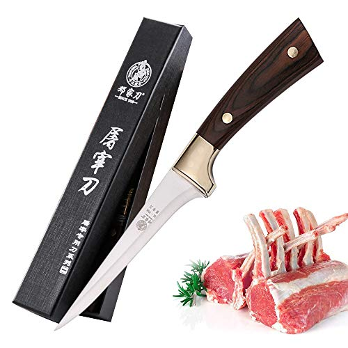 DENGJIA Professional Fish Beaf Chicken Barbecue Turkey Cutlery,5 Inch Butcher Knife and Boning Knife with Handmade Premium Solid Wood Handle,BBQ.
