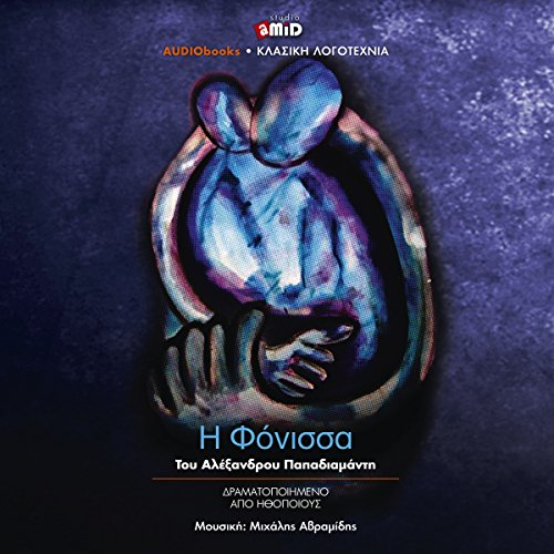 H Fonissa audiobook cover art