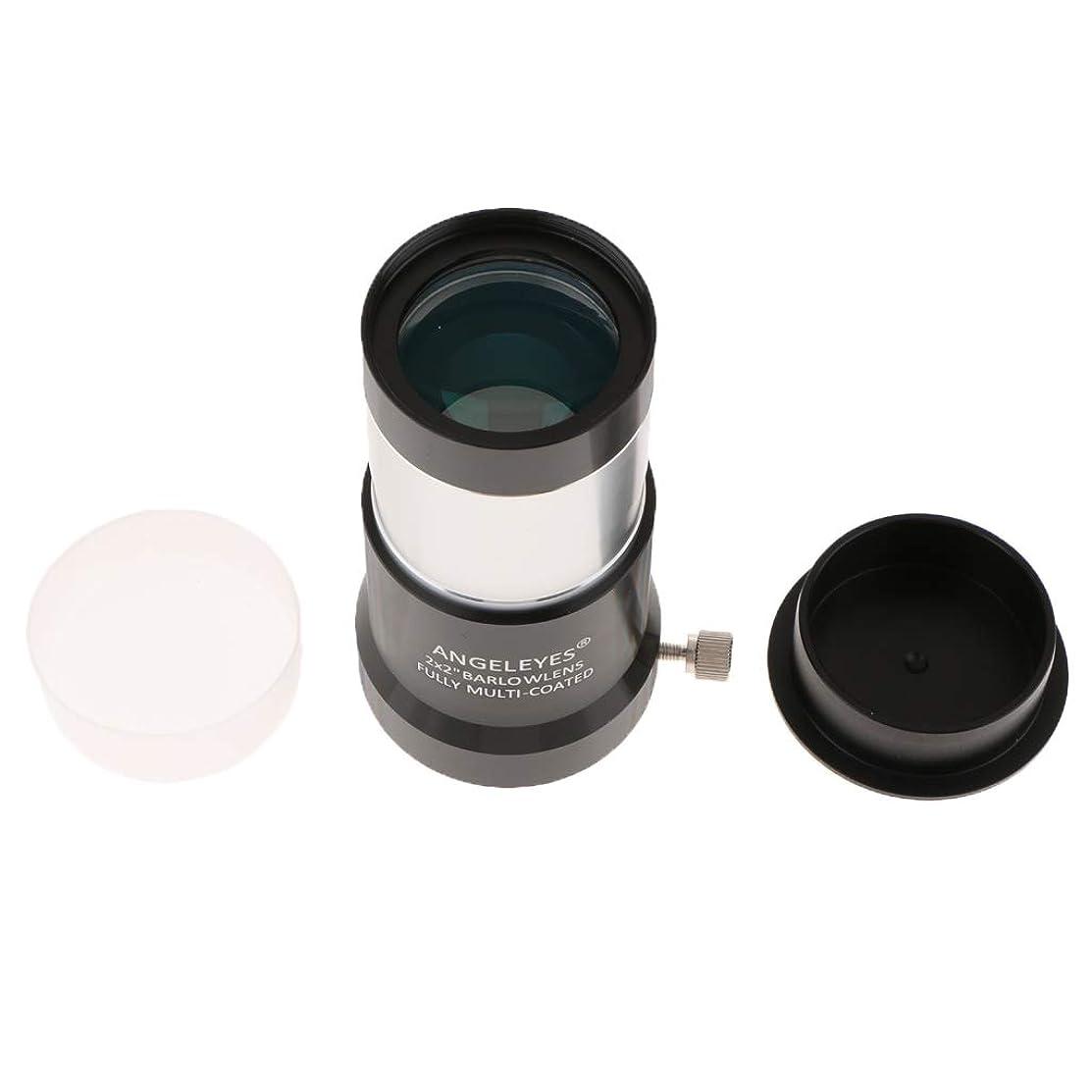 SM SunniMix Barlow Lens 2X for Telescope Eyepiece 2