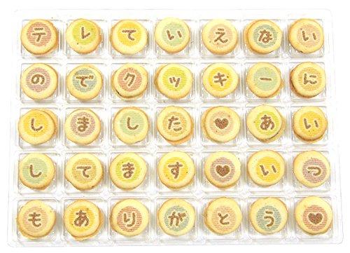 COOKIE MAIL バレンタインデーお手紙 クッキーメール(vd01-cl-cs-k-wg)