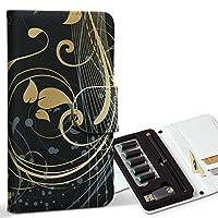 スマコレ ploom TECH プルームテック 専用 レザーケース 手帳型 タバコ ケース カバー 合皮 ケース カバー 収納 プルームケース デザイン 革 クール 植物 黒 005628