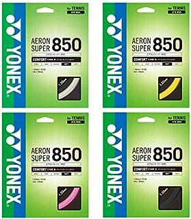 ヨネックス エアロンスーパー850 (1.30mm) ATG850 硬式テニス マルチフィラメントガット [並行輸入品]