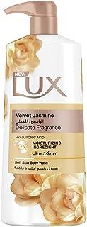 LUX Moisturising Body Wash Velvet Jasmine For All Skin Types, 700ml