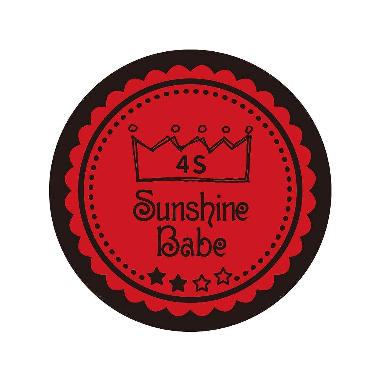 ルーキー起きろ雇うSunshine Babe カラージェル 4M ヴァリアントポピー 4g UV/LED対応
