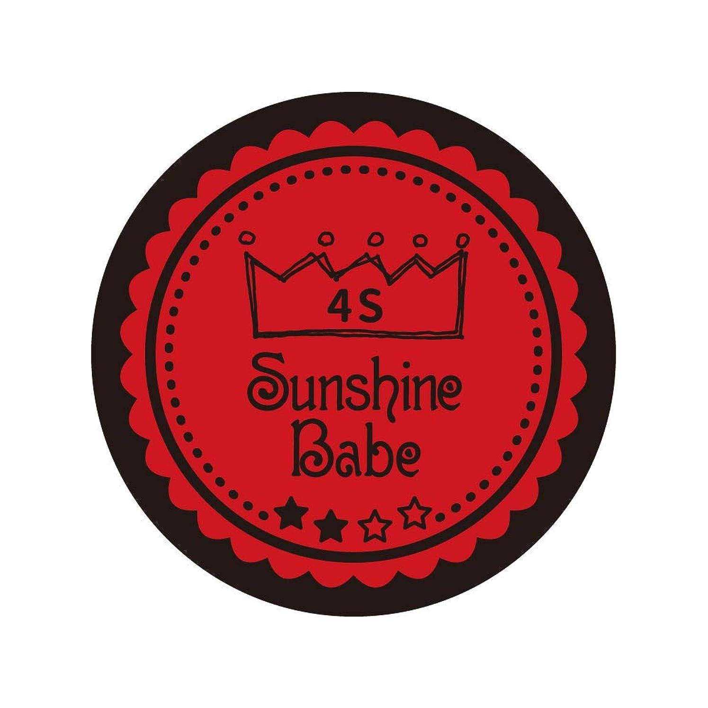 受粉者接触弁護Sunshine Babe カラージェル 4M ヴァリアントポピー 4g UV/LED対応